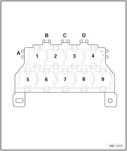 блок реле а6 с6