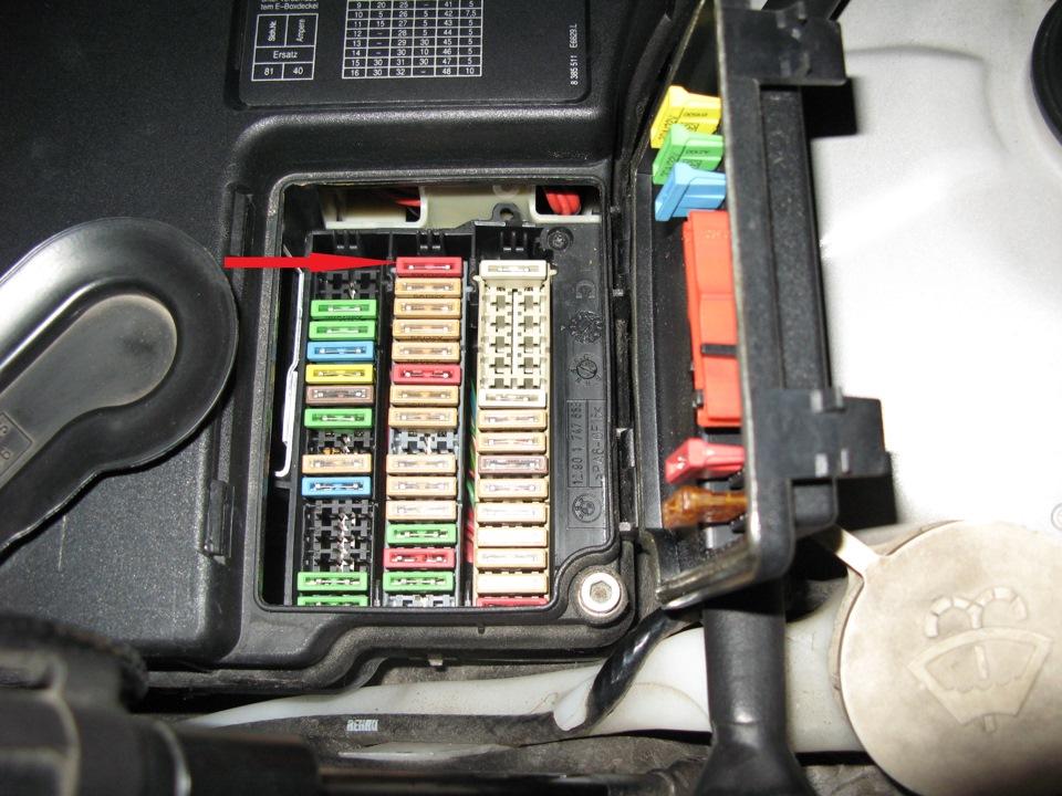 BMW e39 предохранитель на вентилятор кондиционера