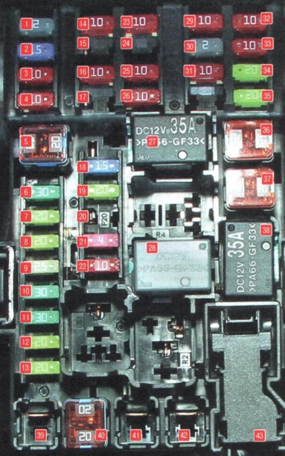схема блока в салоне авео т300