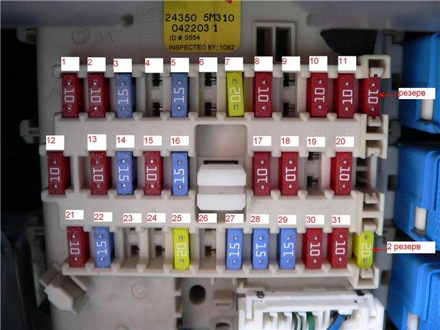 фото блока в салоне вариант 1