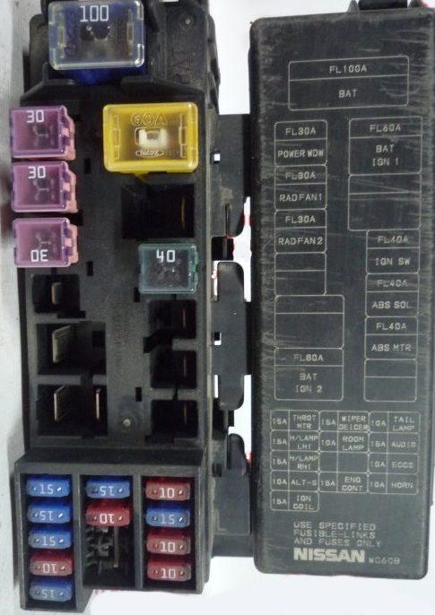 фото блока предохранителей вариант 2