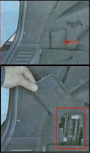Блок в багажном отделении форд фокус 3