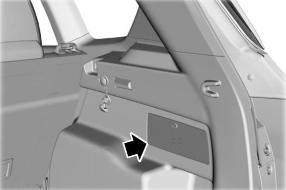 Расположение блока в багажнике