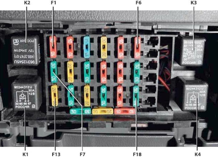 Схема основного блока