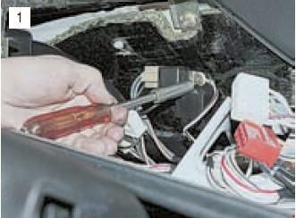 Блок реле аварийной сигнализации