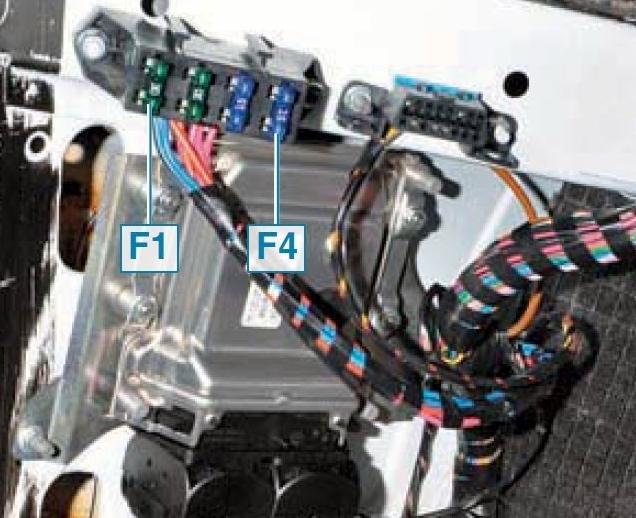 блок предохранителей управления двигателем
