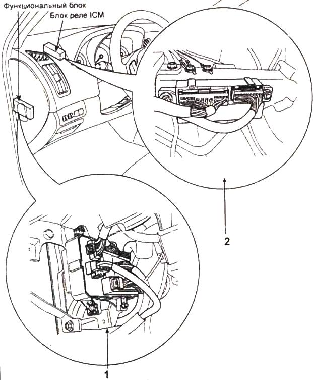 Схема блока реле в салоне киа сид