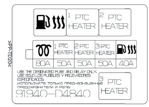 Схема дополнительного блока оптима 4