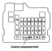 Схема блока вариант 3
