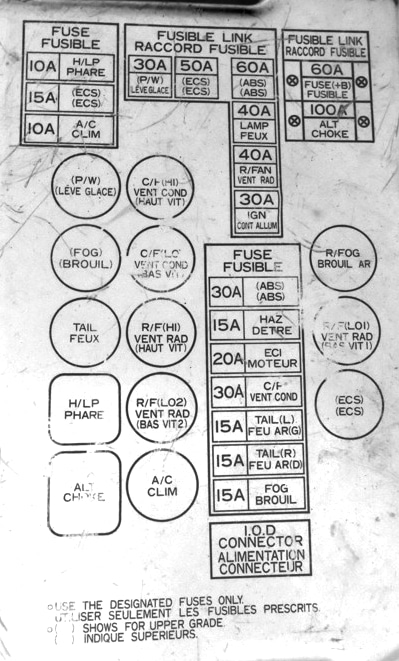 Схема под капотом вариант 1