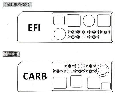 Схема блока под капотом карина ат 170