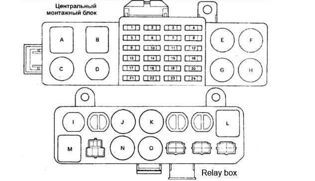 Схема вариант 2